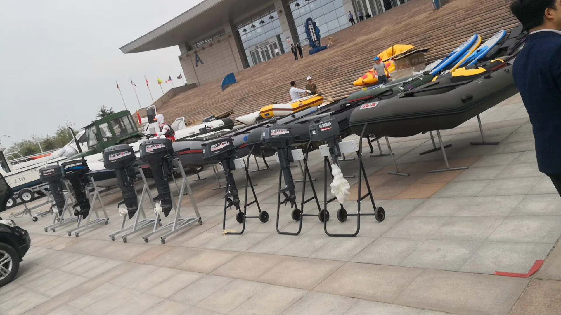 outdoor outboard exhibition